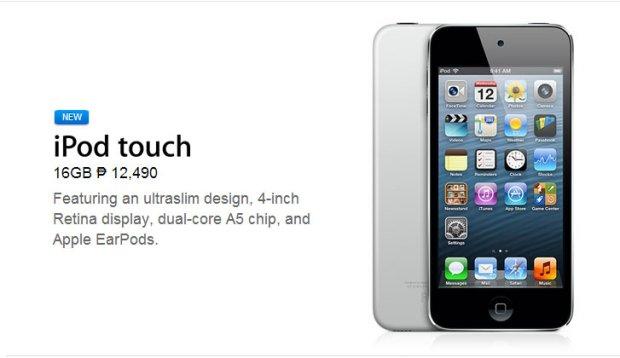 iPod-Touch-PH